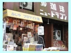 有楽町20041104-21